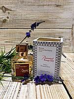 Духи Тестер Maison Francis Kurkdjian Paris Baccarat Rouge 540 Eau De Parfum 70 ml.