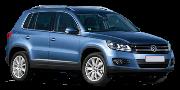 VW Tiguan 2011-2016>