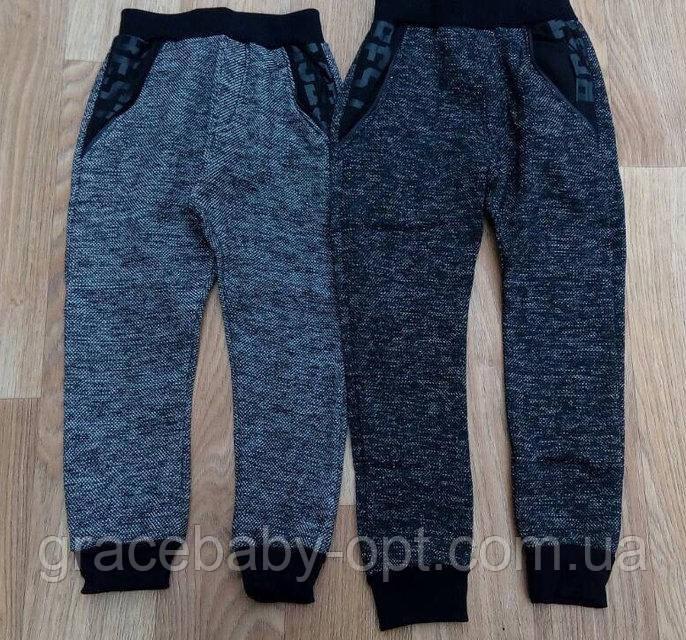 Спортивные утепленные штаны для мальчиков оптом 156c02f6147af