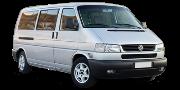 VW Transporter (T4) 1990-2003>
