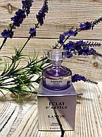 Парфюмерное Масло Lanvin Eclat D'Arpege Perfume Oil Huile De Parfum 20 ml. реплика