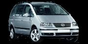 VW Sharan 1995-2010>