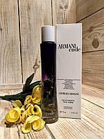 Духи Giorgio Armani Armani Code TESTER 75 ml | Женские духи Джорждо Армани Код