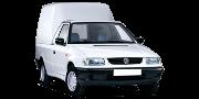 VW Caddy (II) 1995-2004>