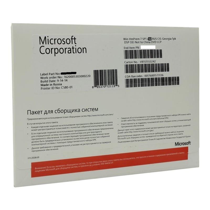 Microsoft Windows 7 SP1 Home Premium 32-bit English OEM (GFC-02021)