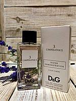 Духи Dolce&Gabbana Anthology L'IMPERATRICE 3 TESTER 100 ml|Женские духи Дольче Габбана Императрица  Оригинал