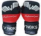 Боксерские перчатки V`Noks Potente Red 16 ун., фото 3