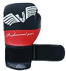 Боксерские перчатки V`Noks Potente Red 16 ун., фото 4