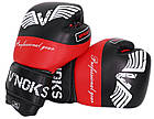 Боксерские перчатки V`Noks Potente Red 16 ун., фото 7