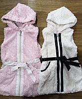 Жилетка меховая для девочек Sincere оптом, 6-14 лет., фото 1