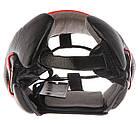 Боксерский шлем V`Noks Potente Red XL, фото 8