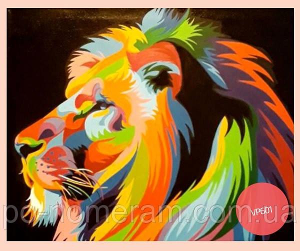 раскраска радужный лев