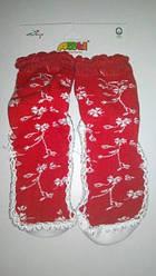 Носки-тапочки  махровые  для девочки  28\29 (18 см)