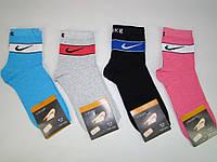 Носки женские Nike (37-39р) код 13092