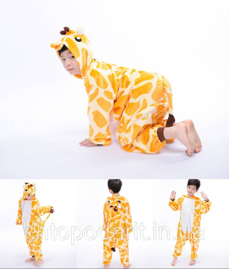 "Пижама Кигуруми детский   ""Жираф"""