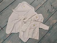 Крестильная крыжма, распашонка, шапочка для крещения новорожденного (футер-начес)
