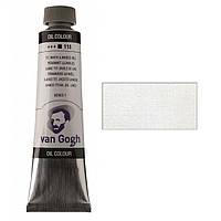 Краска масляная Van Gogh (118) Белила титановые (на льняном масле), 40 мл, Royal Talens