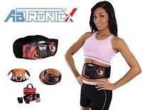 Пояс для похудения Аб Троник X2
