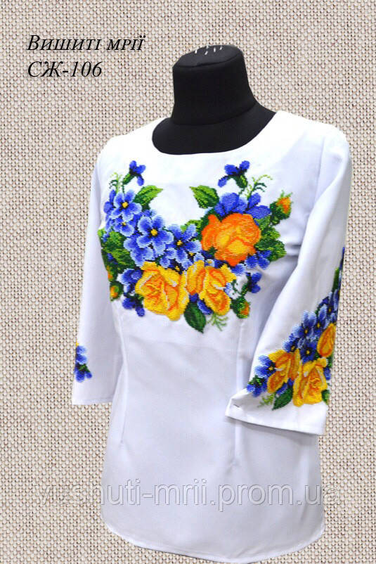 Женская заготовка сорочки СЖ-106  продажа e473d04ecbcee