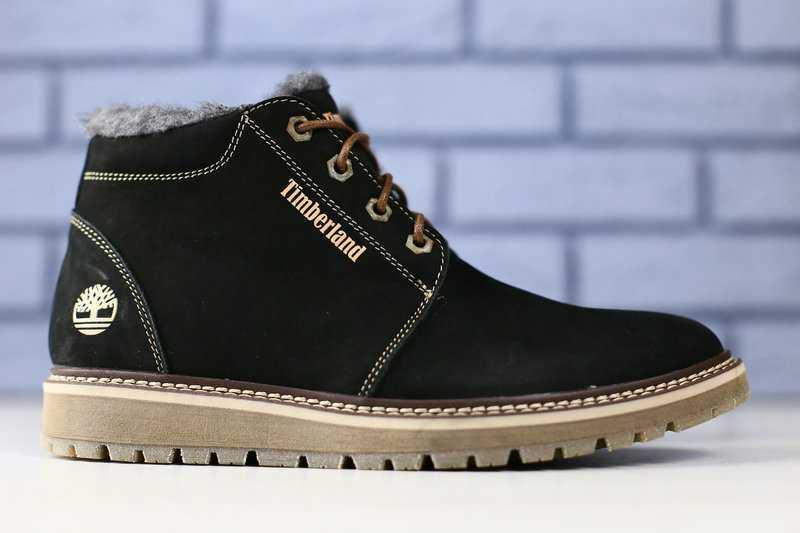 4eb4911e Зимние мужские ботинки Timberland молодежные тимберленды стильные удобные  низкие (черные), ТОП-реплика