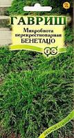 Семена Микробиота перекрестнопарная Бенетацо 0,05г ТМ ГАВРИШ