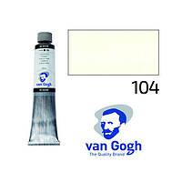 Краска масляная Van Gogh (104) Белила цинковые, 200 мл, Royal Talens