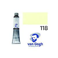 Краска масляная Van Gogh (118) Белила титановые (на льняном масле), 200 мл, Royal Talens