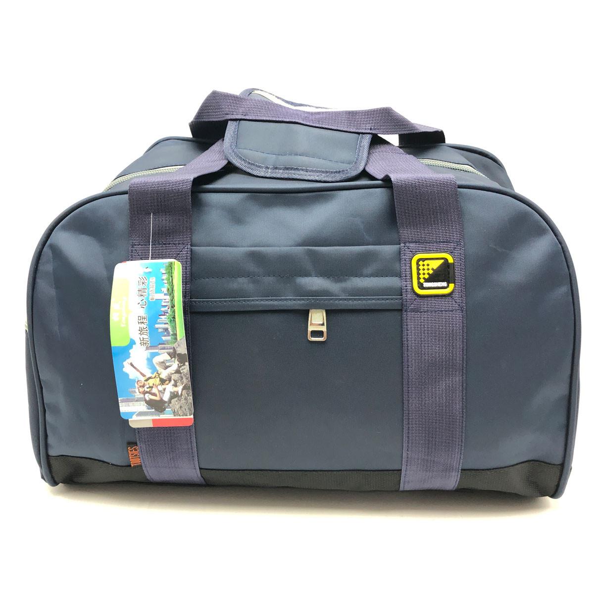 Дорожная сумка 5566
