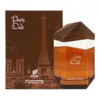 Afnan Paris Oud - парфумована вода - 100 ml, парфюмерия унисекс ( EDP83305 )