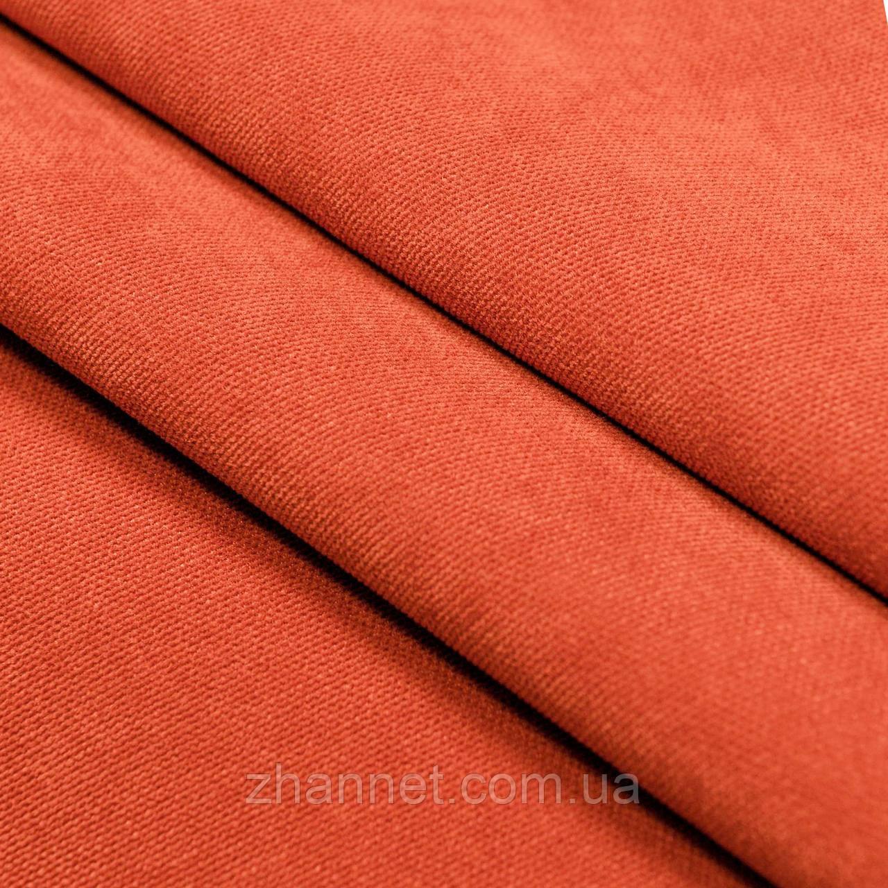 Ткань для штор Diamond терракот 295 см (1403107)