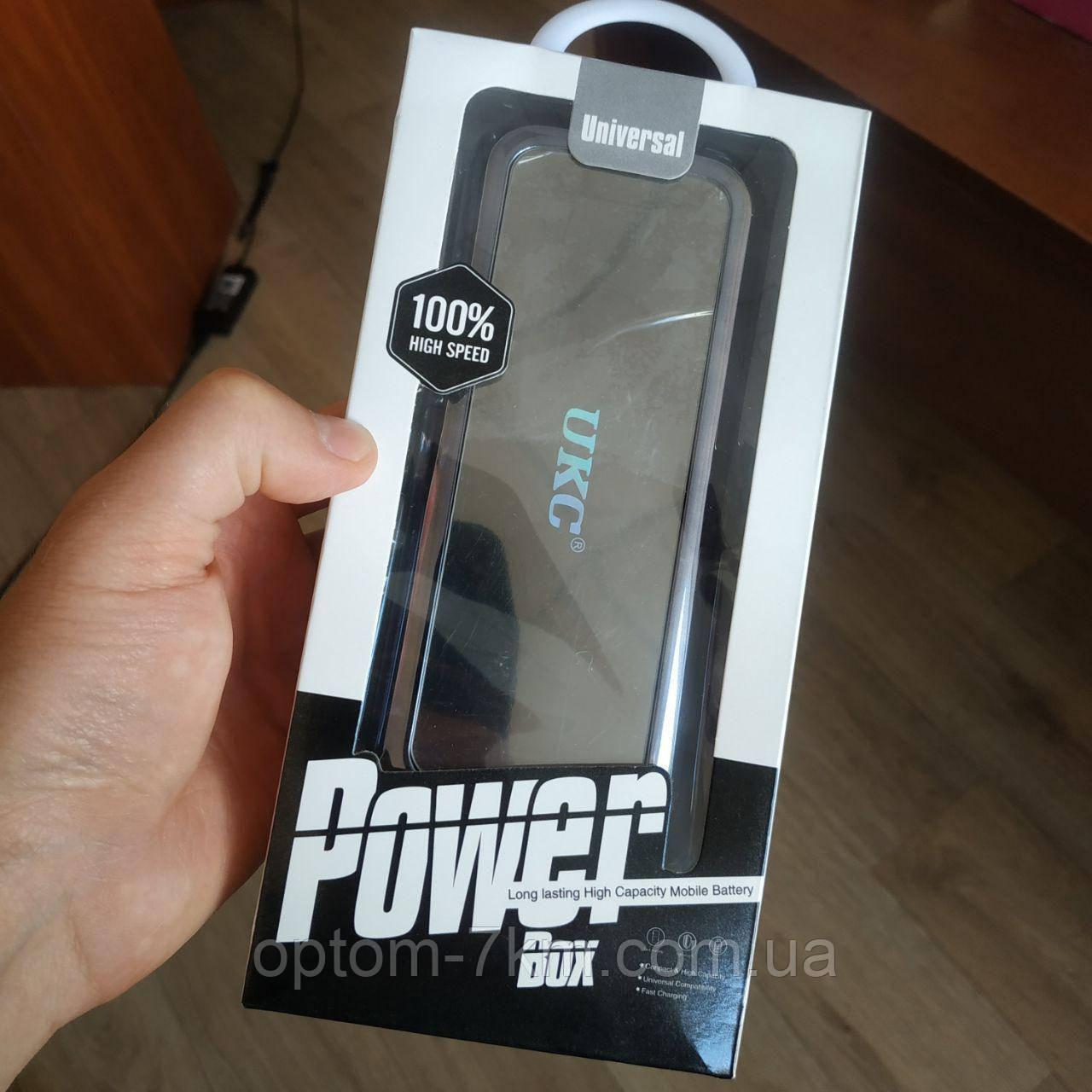 Зовнішній акумулятор Power bank UKC 55000 mAh S