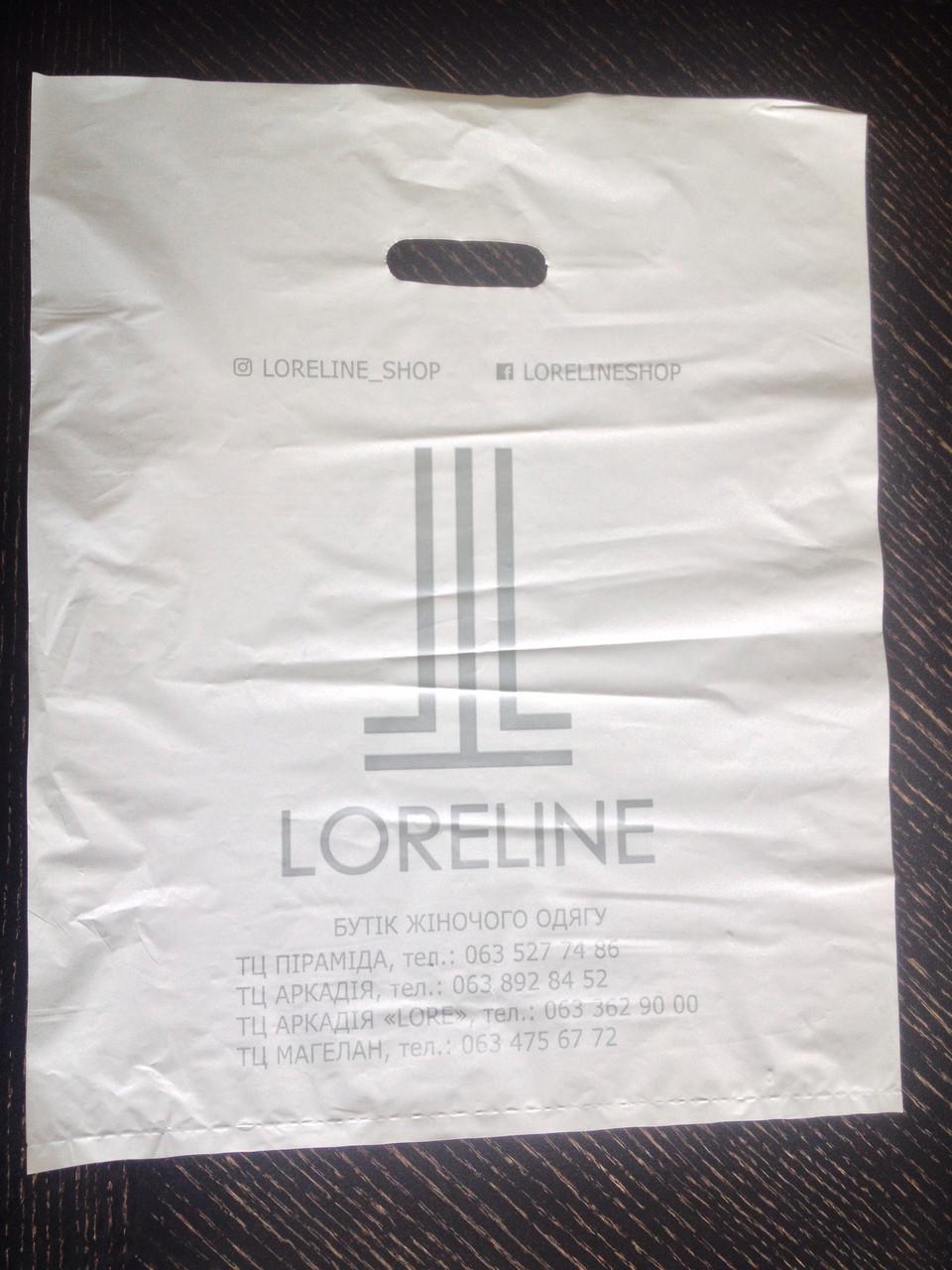 """Пакет полиэтиленовый """"Loreline"""""""