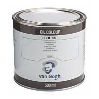 Краска масляная Van Gogh (105) Белила титановые (на сафлоровом масле), 500 мл, Royal Talens
