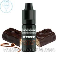 Ароматизатор Chocolate nougat (Шоколадная нуга) Smoke Kitchen 10 мл