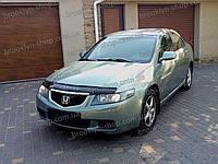 Дефлектор капота HONDA Accord VII с 2002-2006 г.в.с молдингом (Хонда аккорд) Vip Tuning