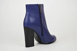Шкіряні сині черевики Mallanee 08-5 38 Розмір, фото 2