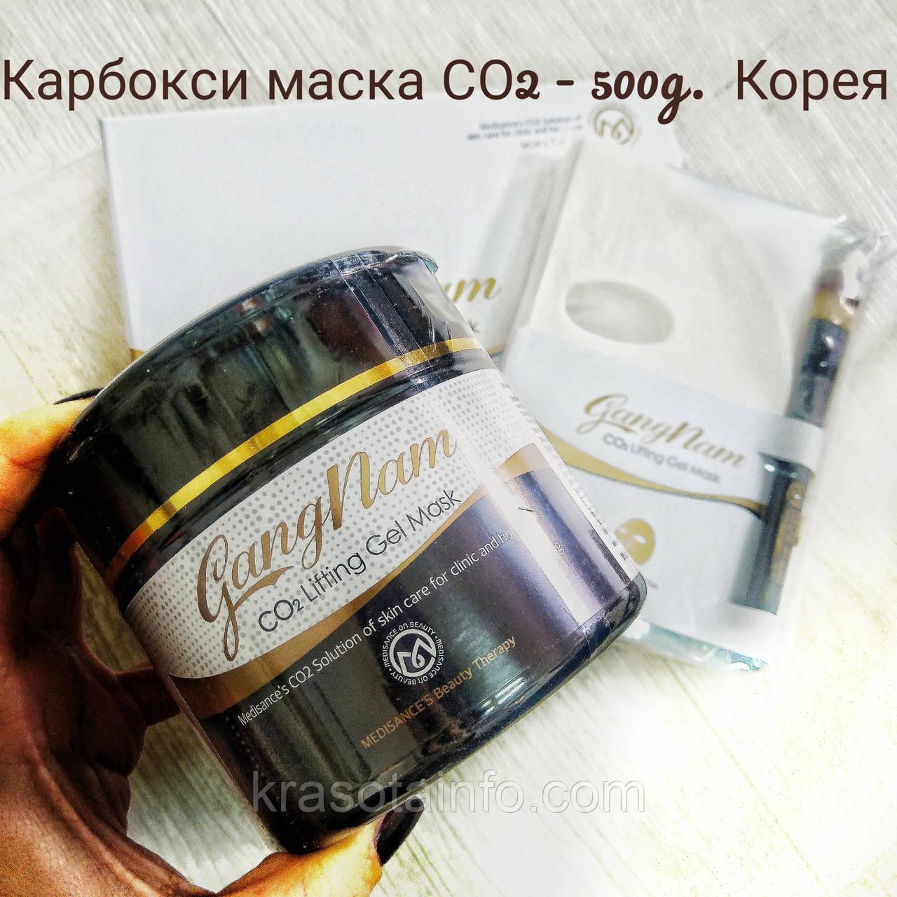 СО2 маска карбокситерапия Улучшенная формула CO2 CARBOXY Mask 500г Gangnam Корея