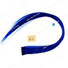Трессы на 1 клипсе, цветные прядки синие, фото 2