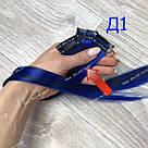 Трессы на 1 клипсе, цветные прядки синие, фото 3