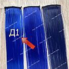 Трессы на 1 клипсе, цветные прядки синие, фото 4