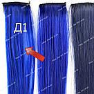 Трессы на 1 клипсе, цветные прядки синие, фото 5
