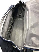 Дорожная сумка 22053-20, фото 2