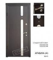 Входная дверь АРАБИКА венге (Al), двери Страж