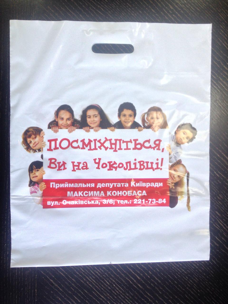 """Пакет полиэтиленовый """"МК"""""""