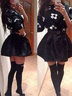 """Женское платье """"Ромашка"""" с юбкой-cолнце и ремнем недорого, фото 1"""