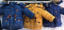 """Зимова курточка """"Малюки"""" від виробника"""