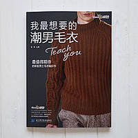 "Японский журнал ""Мужские модели"", фото 1"