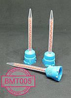 Змішувальні Насадки begreat - 25 шт/уп, bmt 005 (голубий-оранж), фото 1