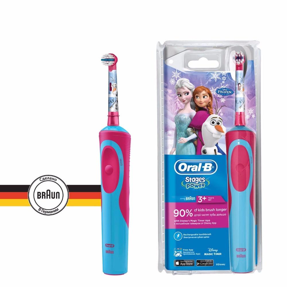 Електрична зубна електрощітка дитяча Braun Oral-B Stages Power D12.513K  Frozen 4bd4cbbe04121
