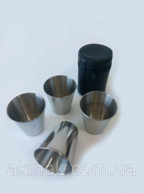 Набор стопок из нержавеющей стали с футляром 4шт. 50мл